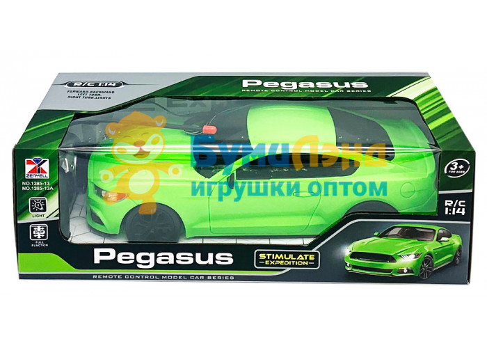 Машина на р/у, 1:14, зелёная