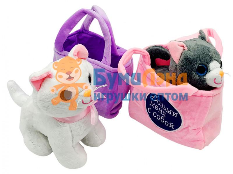 Мягкая игрушка Кошечка в сумке