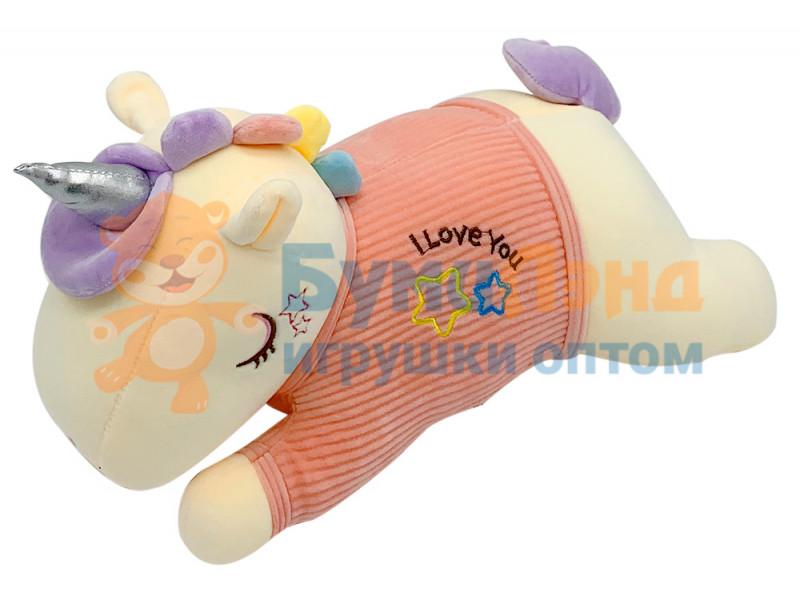 Мягкая игрушка Единорог спящий, I love you