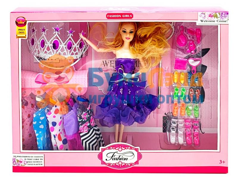 Кукла с гардеробом, XL