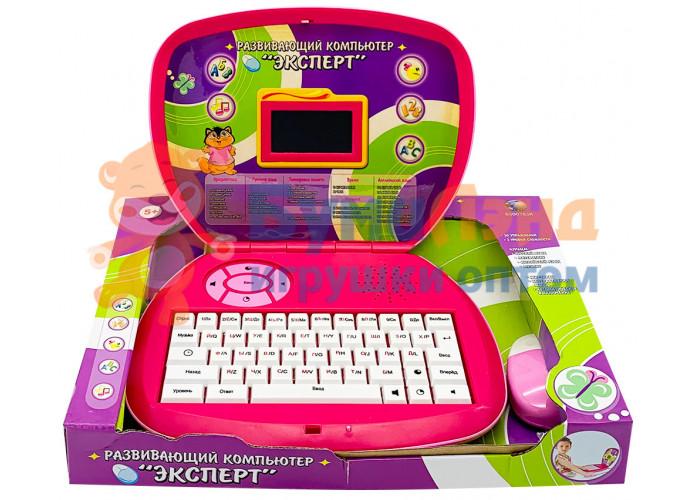 Интерактивный ноутбук Эксперт, розовый
