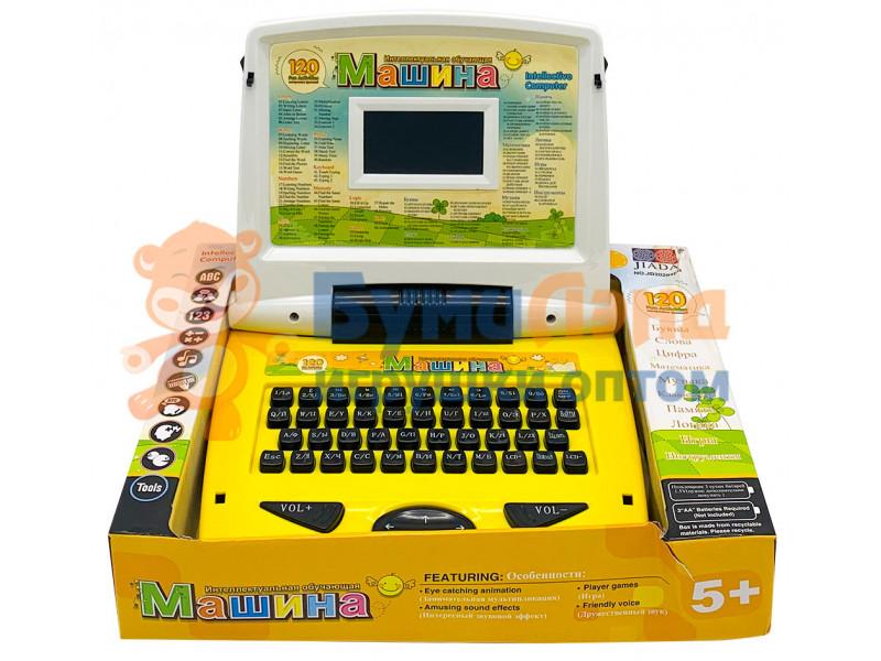 Интерактивный ноутбук, 120 упражнений, жёлтый