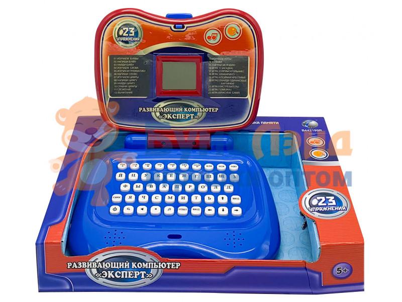 Интерактивный ноутбук Эксперт, синий, 23 упражнения