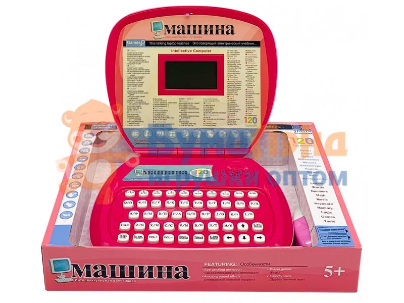 Интерактивный ноутбук, 120 упражнений, розовый