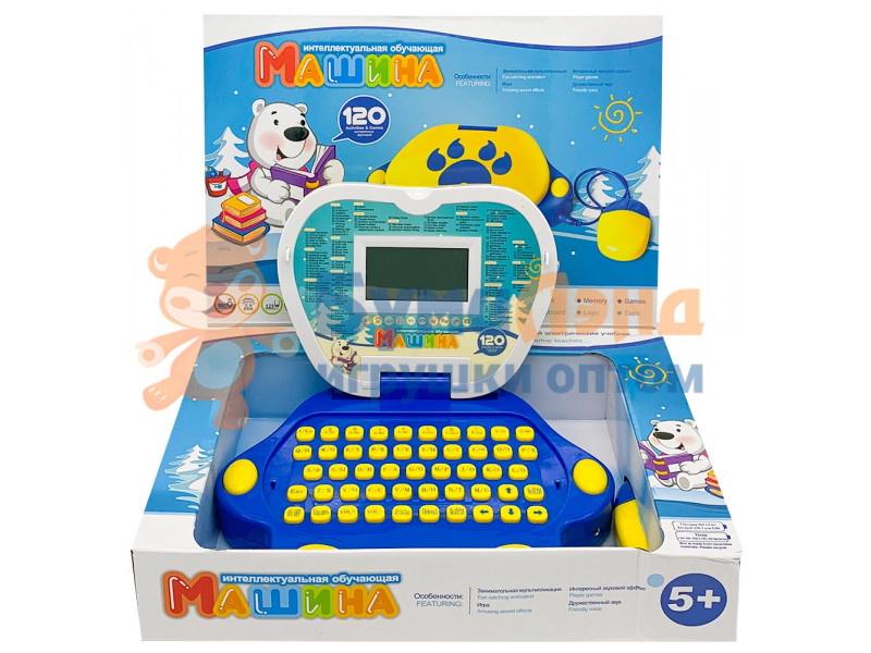 Интерактивный ноутбук Мишка, 120 упражнений