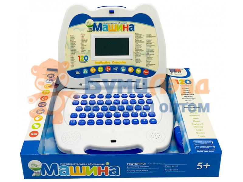 Интерактивный ноутбук, 120 упражнений, белый