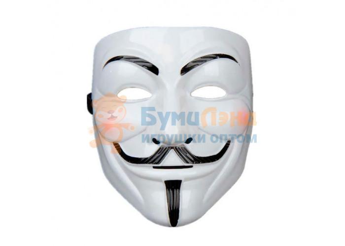 Маска анонимуса, 12 шт