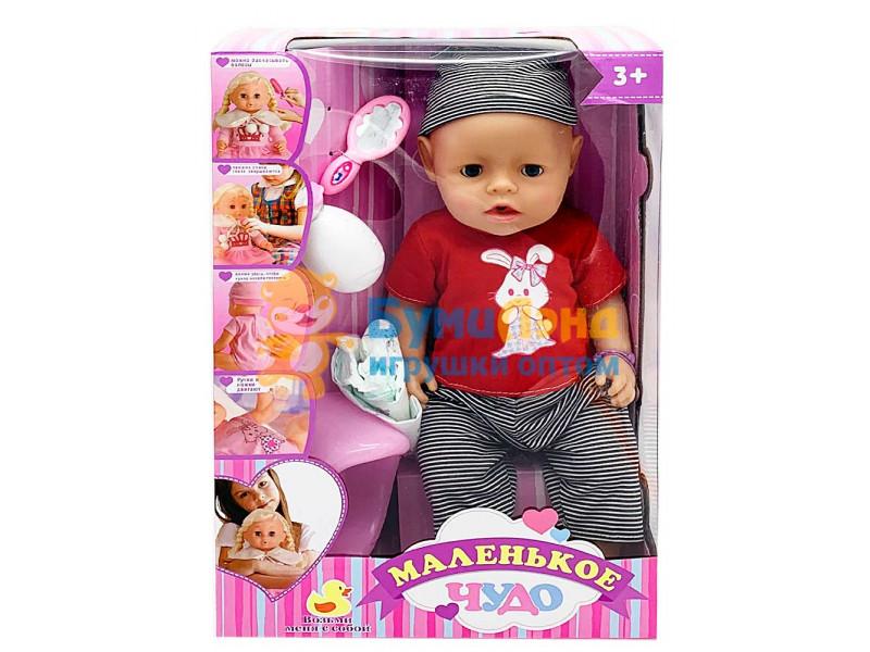Кукла с горшком, Маленькое Чудо, в ассортименте