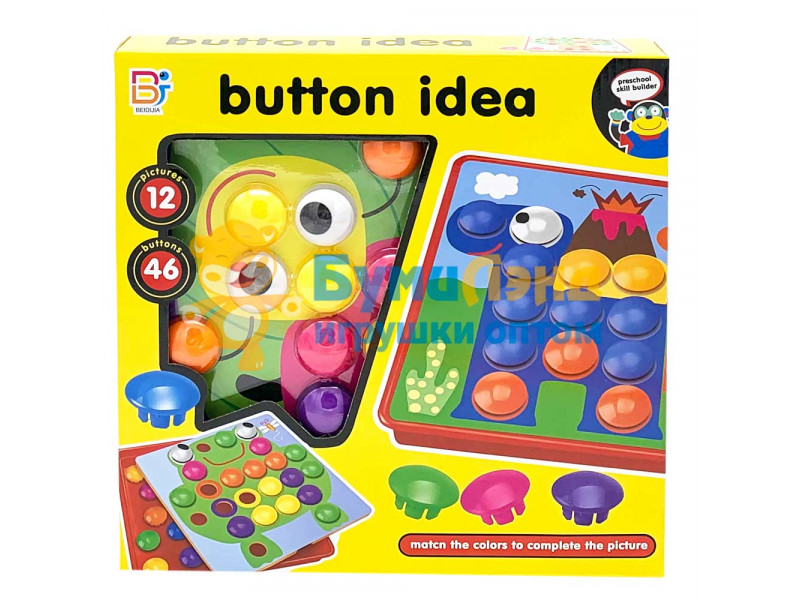 Мозайка - кнопки, развивающая игра