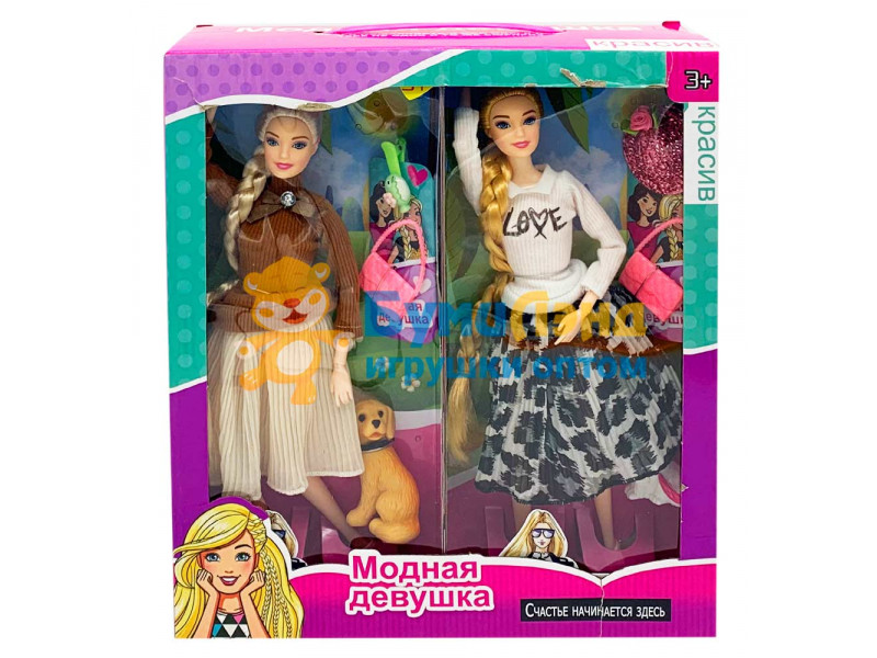 Набор кукол Модная девушка, 4 шт