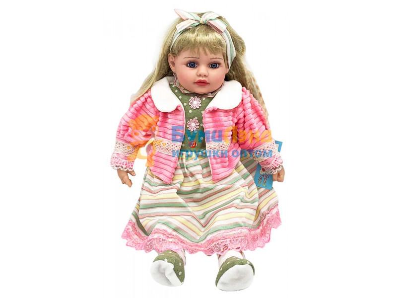 Интерактивная кукла, 55 см, в ассортименте