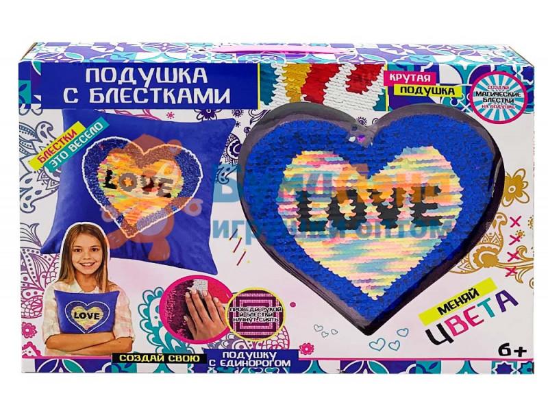 Набор для творчества Подушка с сердцем