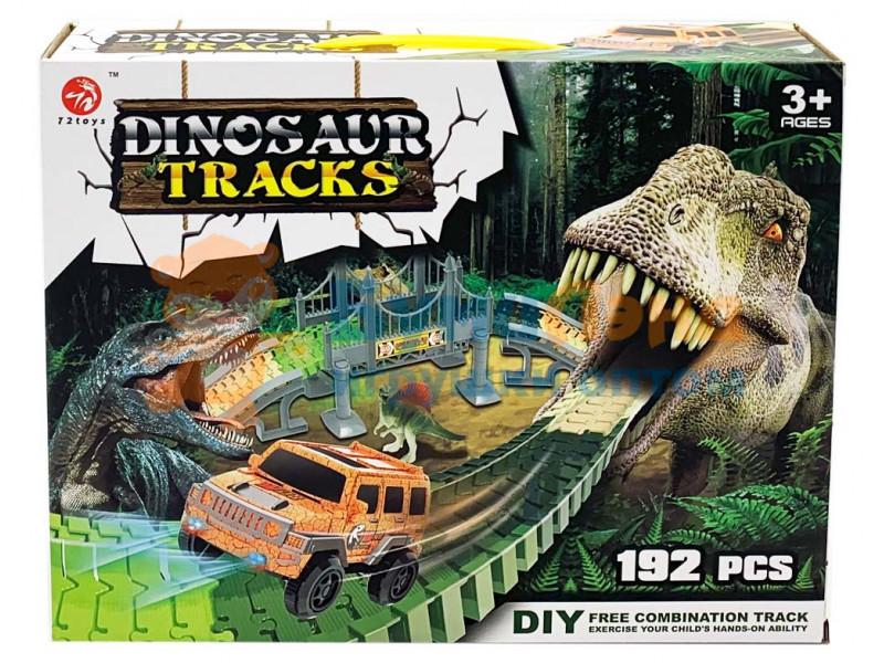 Гоночный трек Динозавры