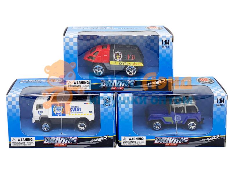 Мини-модели служебных авто в коробке, микс