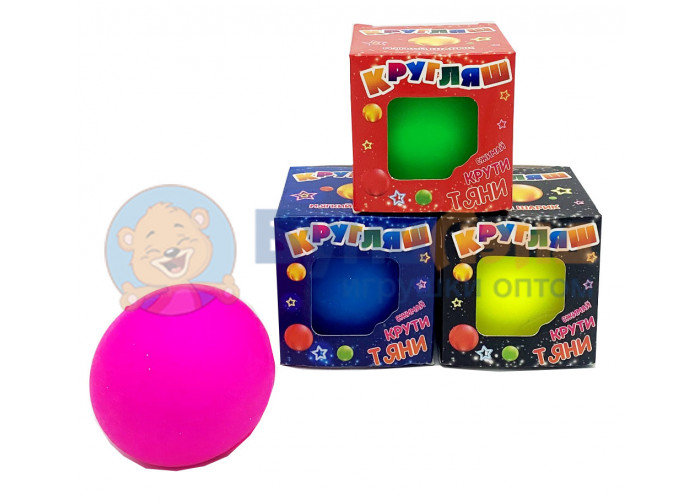 Мягкий шарик