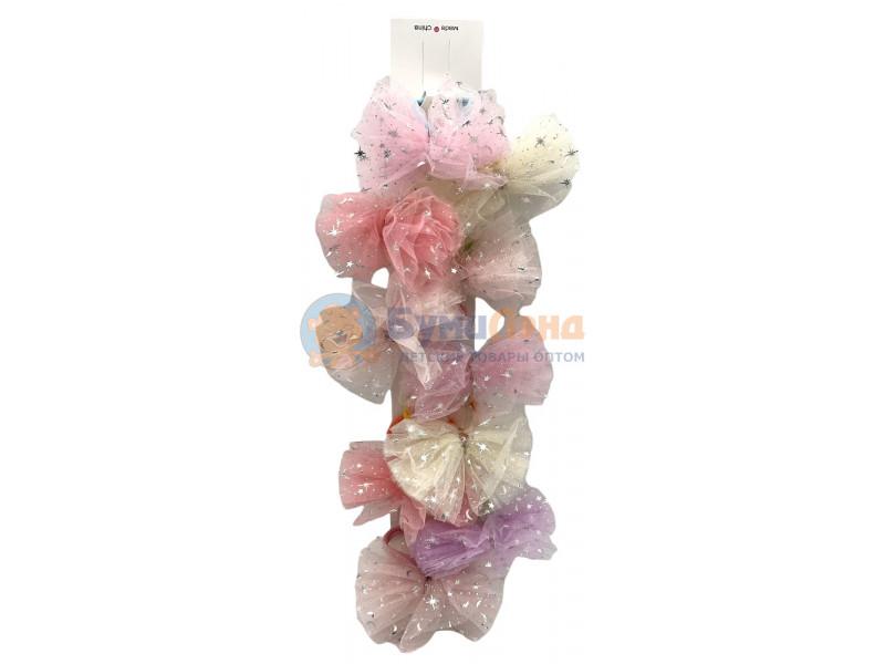 Фатиновые банты на резинках пастель, 10 шт