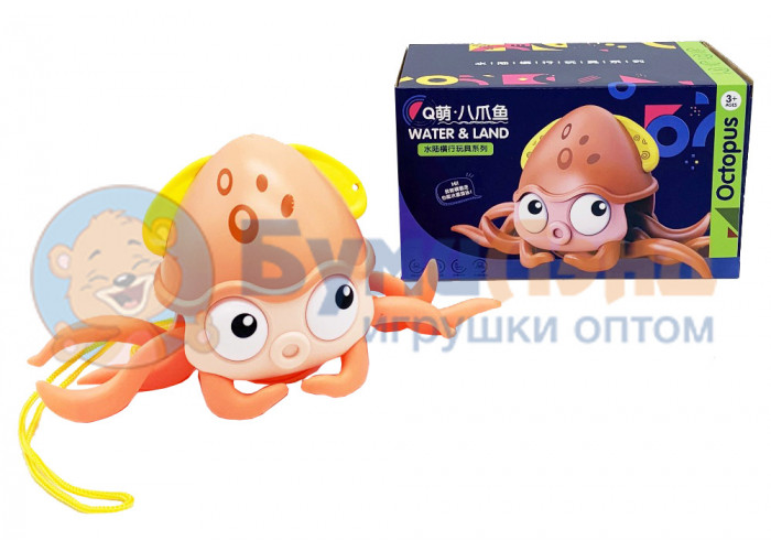 Весёлый осьминог