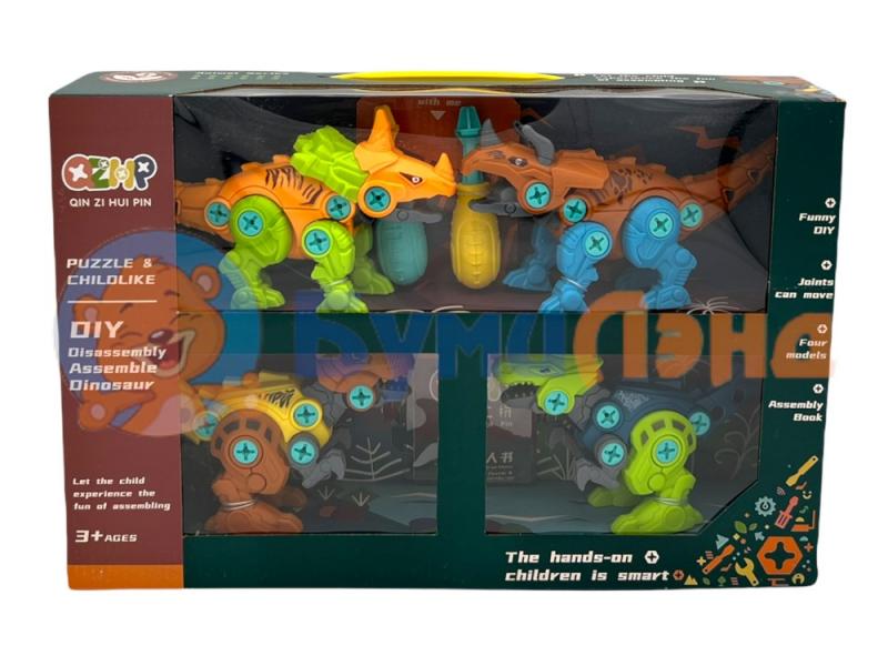 Игровой набор Конструктор с отвёрткой Динозавр