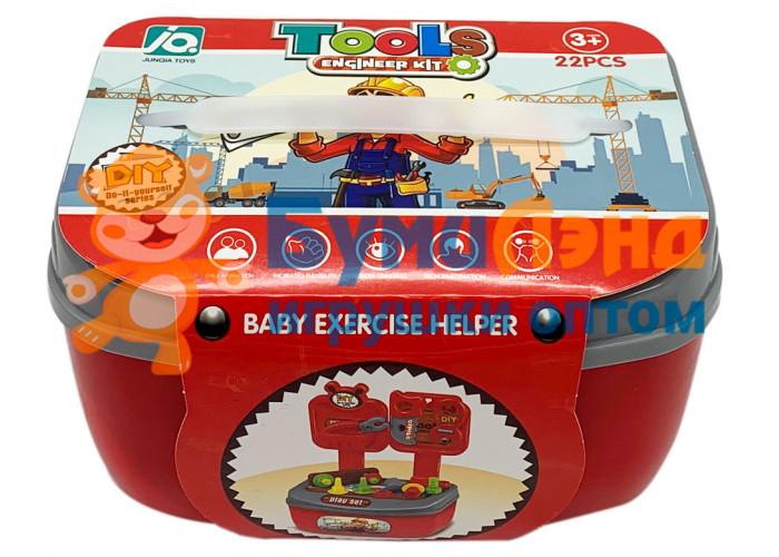 Игровой набор в чемоданчике Строитель