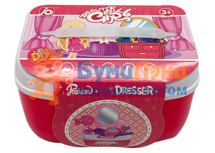 Игровой набор в чемоданчике Стилист