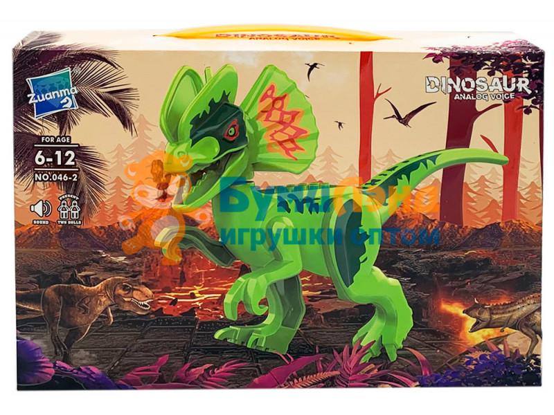 Конструктор Динозавры 046, 2 вида