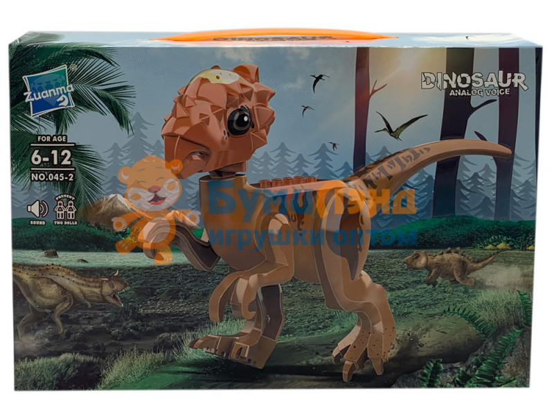 Конструктор Динозавры 045, 2 вида