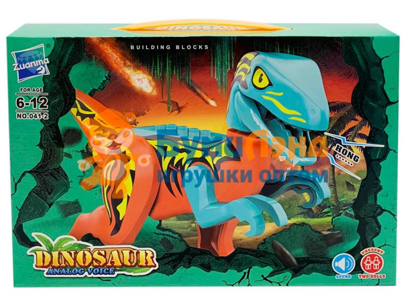Конструктор Динозавры 041, 2 вида