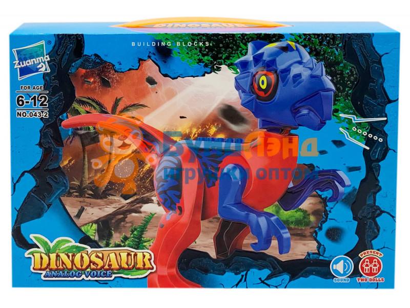 Конструктор Динозавры 043, 2 вида