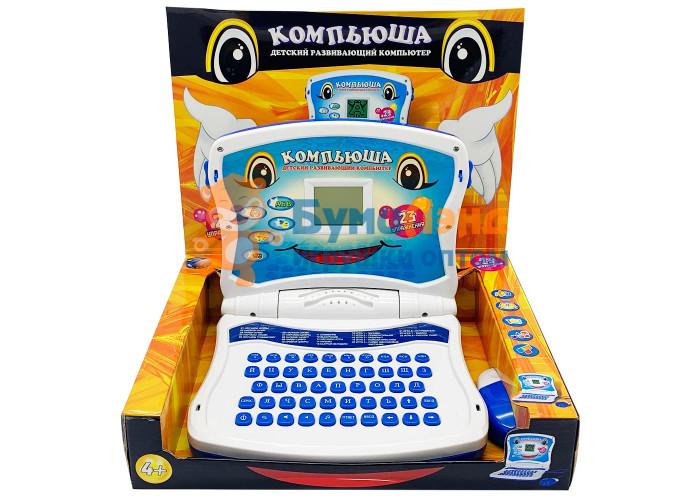 Интерактивный ноутбук