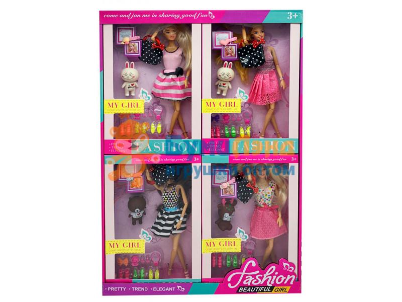 Кукла с аксессуарами Fashion