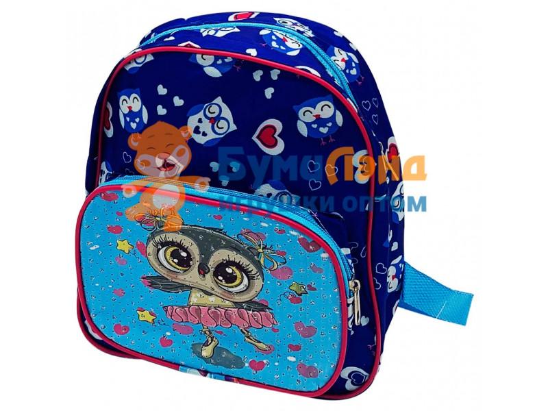 Детский рюкзак с карманом, в ассортименте