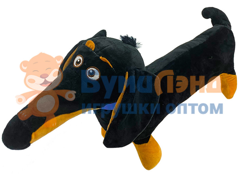 Мягкая игрушка Такса, 55 см