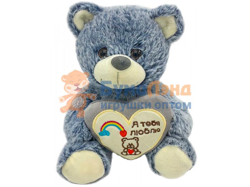 """Мягкая игрушка Мишка с сердцем """"Я тебя люблю"""", 25 см"""