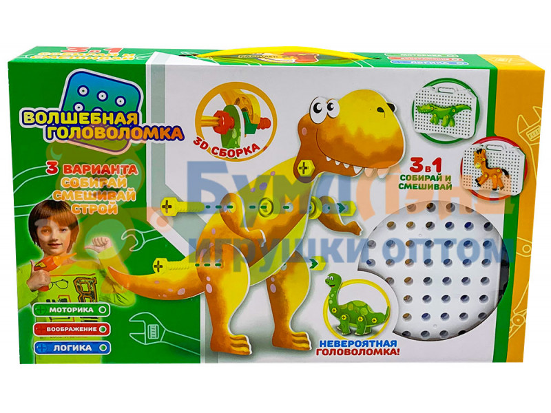 Конструктор - мозайка с шуруповёртом, Динозавр