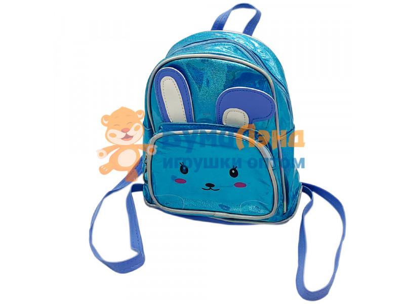 Детский рюкзак глитерный, в ассортимете
