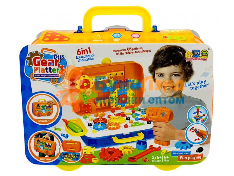 """Игровой набор """"Мозайка с шуруповёртом в чемодане"""" 3XL"""