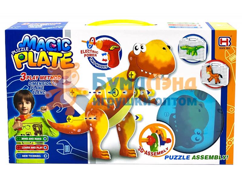 """Игровой набор """"Мозайка с шуруповёртом Динозавры"""" 2XL"""