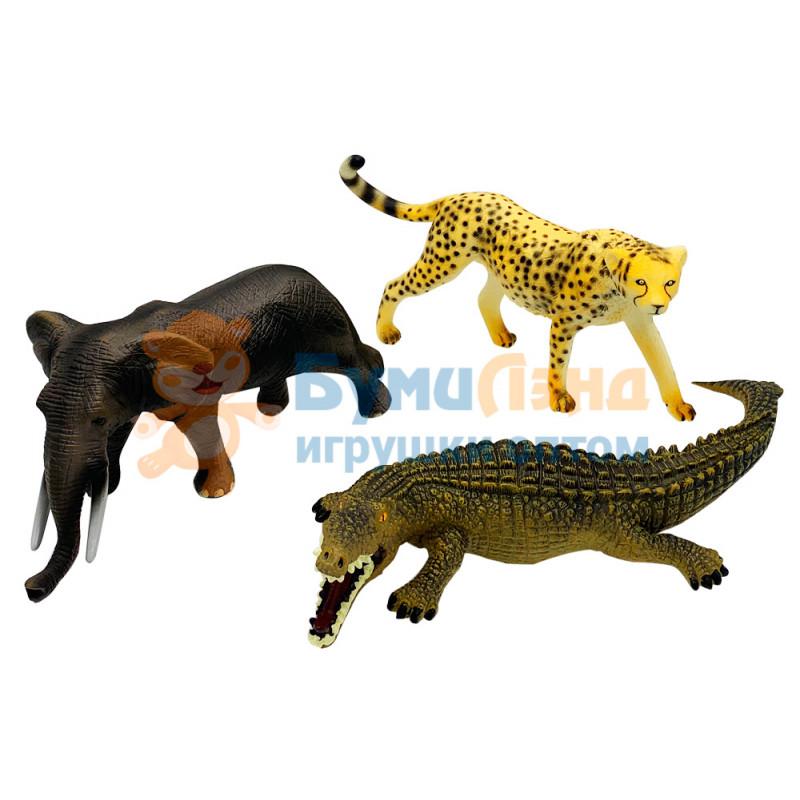 Большие фигурки животных