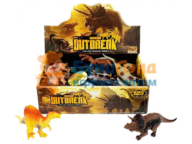 Фигурки динозавров, 12 шт