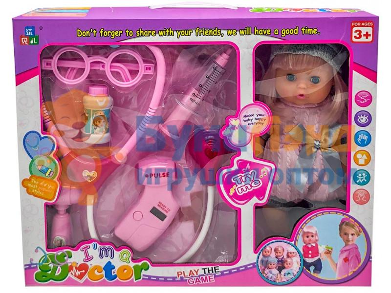 Кукла с набором доктора