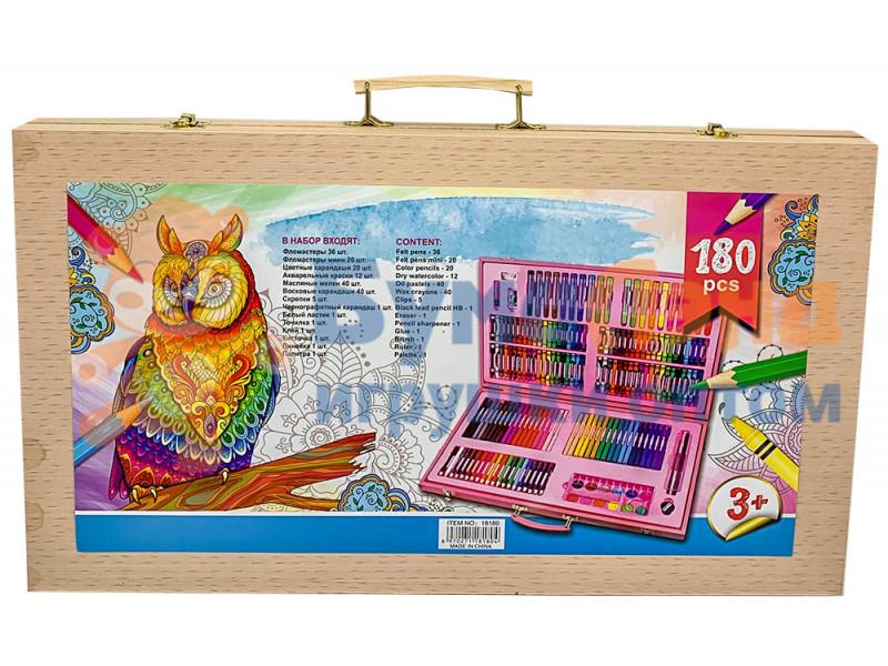 Набор для рисования в деревянном кейсе, 180 деталей