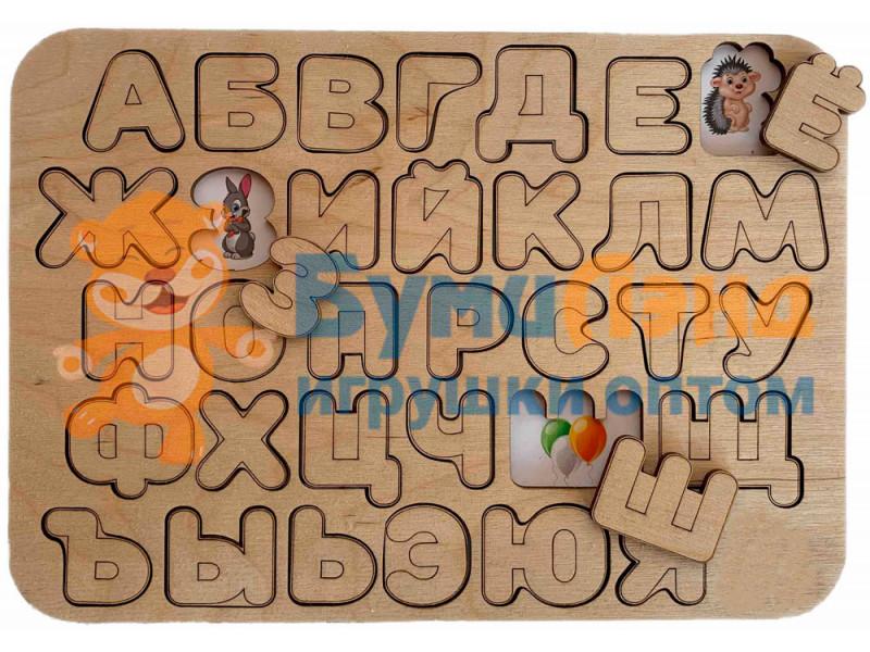 Алфавит с гравировкой и цветной подложкой, ТМ Познавашки
