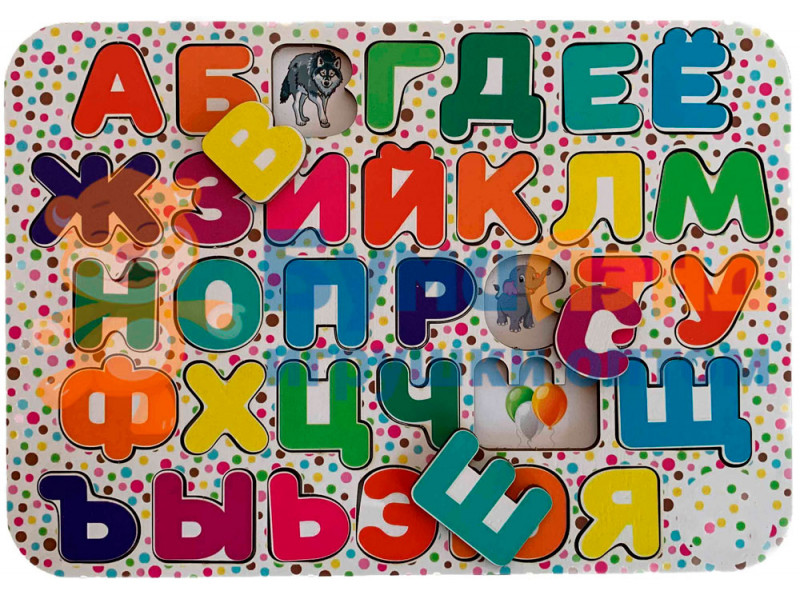 Алфавит с цветным принтом и цветной подложкой, ТМ Познавашки