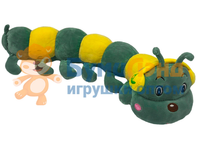 Мягкая игрушка Гусеница, 46 см