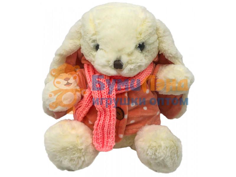 Мягкая игрушка Зайка в капюшоне, 30 см