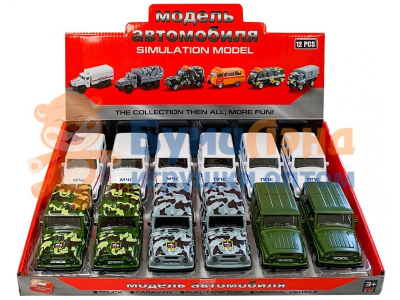 Коллекция военных машинок, металл, 12 шт