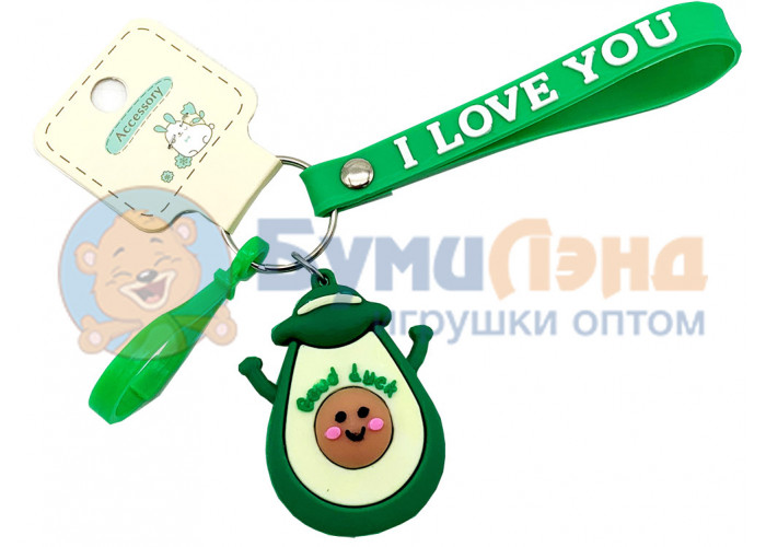 Брелок Авокадо зелёный, 12 шт