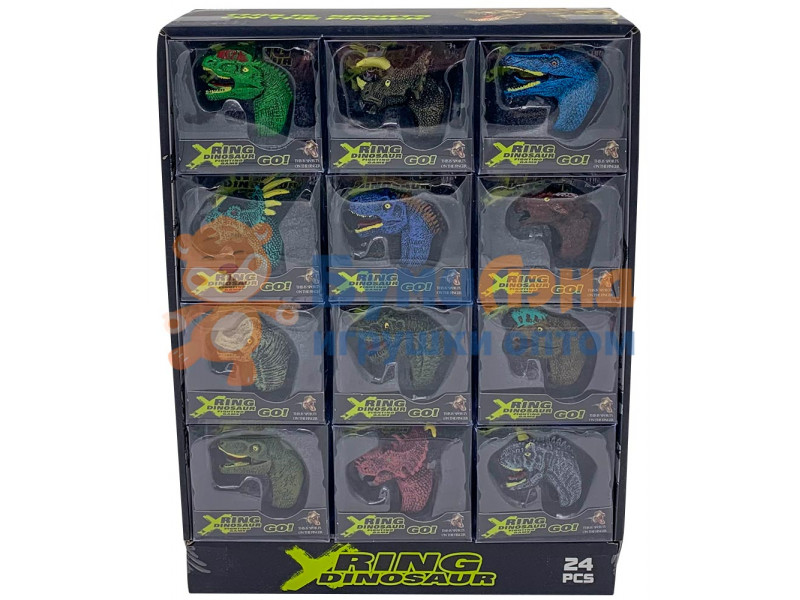 Кольца Динозавр, 24 шт