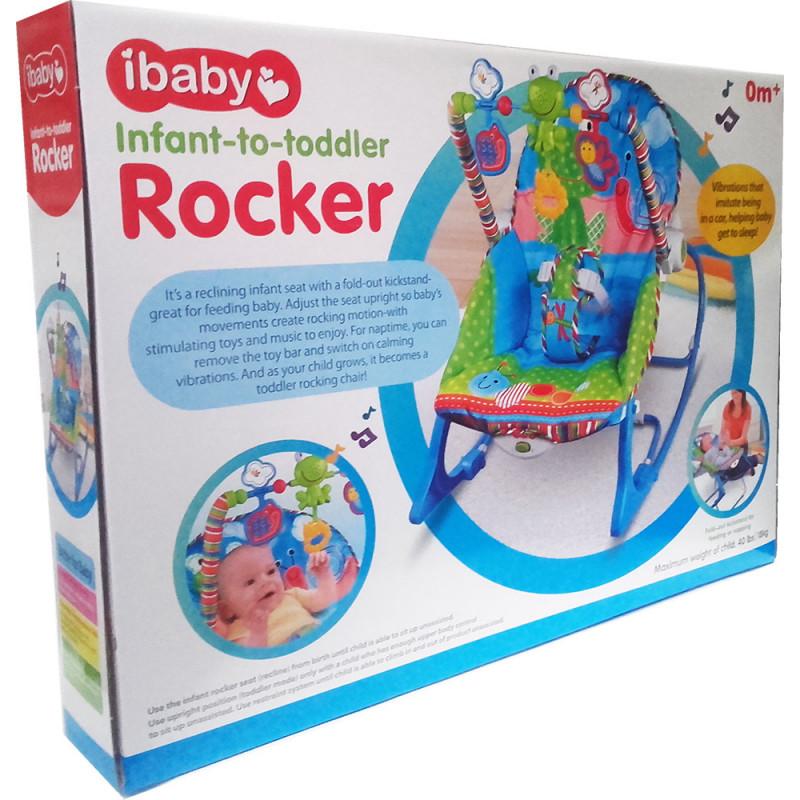Детское кресло - качалка для мальчика