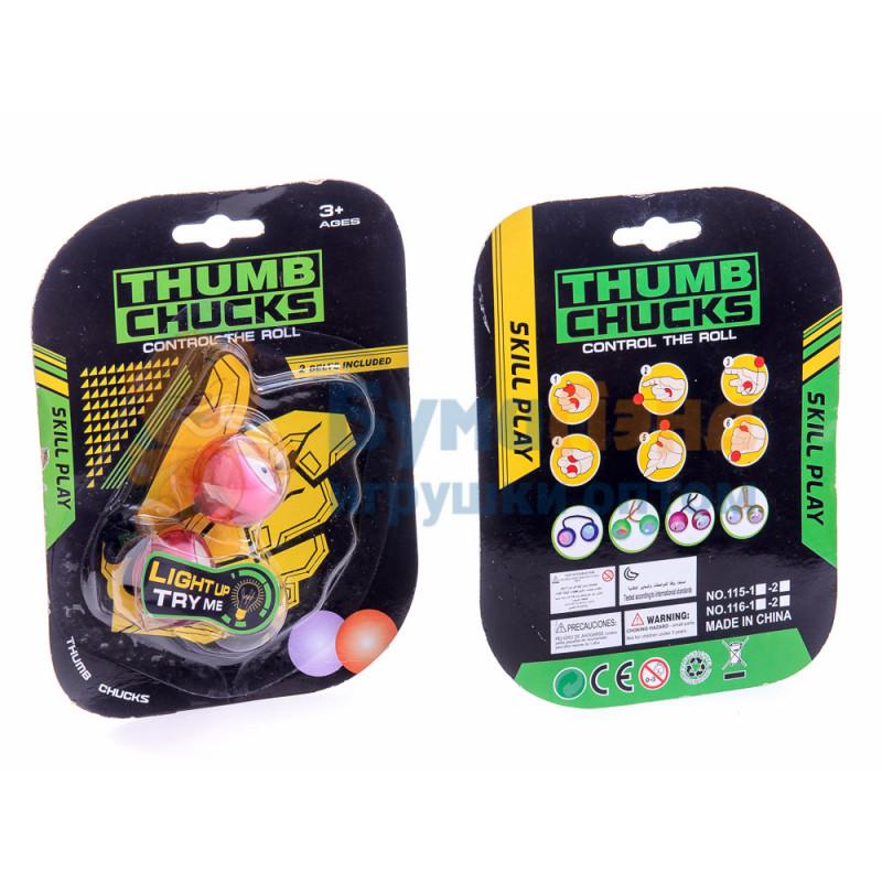 Вертушки шарики для рук Thumb Chucks